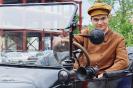 Петрозаводск. День города