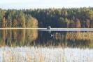 Озеро Евченъярви Карелия