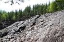Гирвас кратер палеовулкана