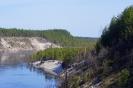 Гирвас канал в Пальеозеро