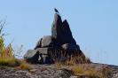 Север Ладоги побережье полуострова Хунукка